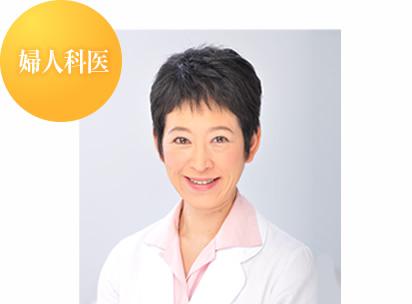 院長 篠﨑 佳栄