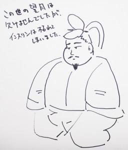 fujiwara1